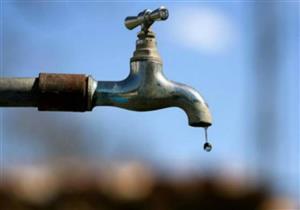 غدا.. قطع المياه عن 14 منطقة بالجيزة 6 ساعات