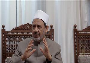 """الإمام الأكبر خلال برنامج """"الإمام الطيب"""": مجال العقل في صفات الله وأسمائه محدود ومحصور"""