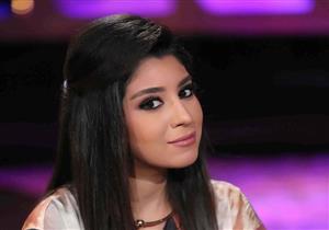 """آيتن عامر تبدي إعجابها بـ""""طايع"""".. وصبا مبارك تعلق"""