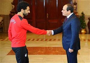 مُتحدث الرئاسة يكشف تفاصيل مكالمة السيسي مع محمد صلاح