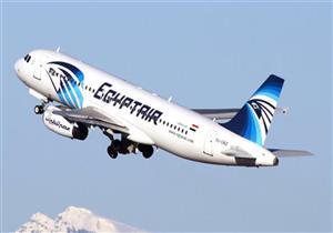 """""""مصر للطيران"""": 12 رحلة إضافية لنقل مشجعي المنتخب إلى روسيا"""