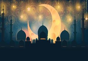 الثلث الثاني من رمضان وغفران الذنوب
