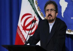 إيران تنفي تقريرا صحفيا عن مفاوضات غير مباشرة مع إسرائيل بوساطة اردنية