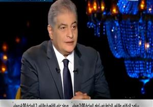 أسامة كمال: ابتعاد شفيق عن مصر أفقده الخبرة في تقدير الأمور