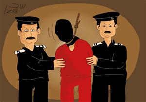 الإعدام شنقا لفلاح قتل نجل شقيقه لخلافات على الميراث بالشرقية