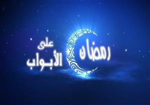 فيديو.. عمرو خالد يُحدد 7 خطوات للاستعداد لرمضان