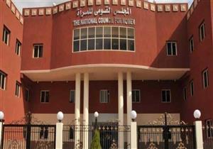 """توزيع 341 شهادة """"أمان"""" بالمجان على المرأة المعيلة في بورسعيد"""