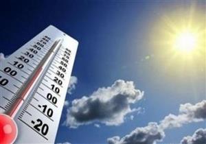 الأرصاد تعلن تفاصيل طقس اليوم والقاهرة 39 درجة