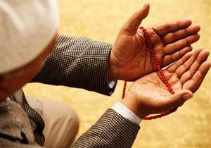 """""""لَيْسَ شَيْءٌ أَكْرَمَ عَلَى اللَّهِ تَعَالَى مِنْ الدُّعَاءِ"""".. أدعية النبيِّ (1)"""