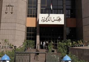 تأجيل نظر دعاوى تطالب بوقف قرار إلغاء التعليم المفتوح لجلسة 20 مايو