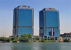 الأهلي ومصر يبدأن رد شهادة الـ 20% للعملاء مع حلول موعد استحقاقها اليوم
