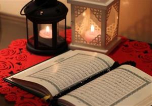 كيف كان يستعد أصحاب النبي لدخول رمضان؟