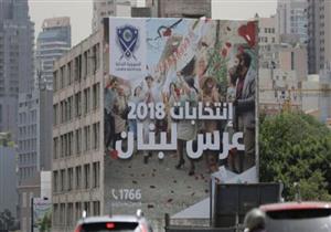 إسرائيل: لن نفرق بين الدولة اللبنانية وحزب الله في أي حرب في المستقبل