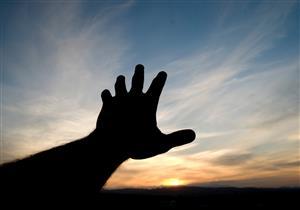 من أعطى الله أربعاً لم يُحرم من أربع.. تعرف عليها