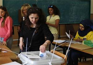 هل أطاحت الانتخابات البرلمانية اللبنانية باتفاق الطائف؟