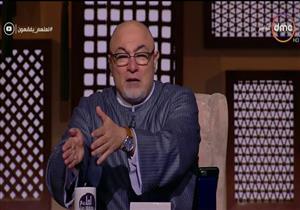 بالفيديو.. خالد الجندي: المؤمن قد يرتكب الكبائر لكن لا يفعل هذا