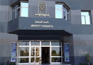 """رئيس جامعة حلوان يكشف مصير الطالب المتهم بالاعتداء على """"طالبة آداب"""""""