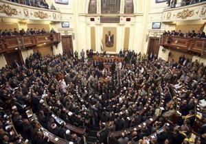 برلماني يتقدم باقتراح رغبة لإنشاء مستشفى بحلوان لجراحات اليوم الواحد