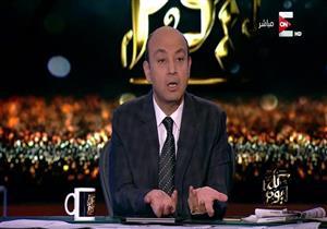 """عمرو أديب محذرًا من عودة الإخوان مجددًا: """"دول وصلوا للحكم بعد 80 سنة"""" - فيديو"""