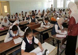 بالشروط.. فتح باب التقديم بمرحلة رياض الأطفال بالمدارس التجريبية في القاهرة