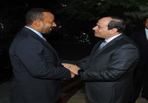 """السيسي: تباحثت مع """"آبي أحمد"""" حول حل نهائي لأزمة سد النهضة"""