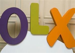"""أوليكس تطلق حملة """"اشتري المستعمل"""" لمواجهة ارتفاع الأسعار"""