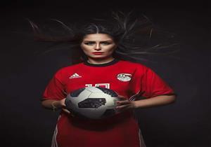 بالصور - منة فضالي تدعم المنتخب بزي الفريق الوطني