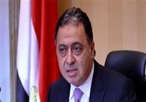 وزير الصحة يأمر برفع درجة الاستعداد بمستشفى ناصر بعد حريق كنيسة شبرا