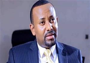 رئيس وزراء إثيوبيا يغادر القاهرة بعد لقاء السيسي