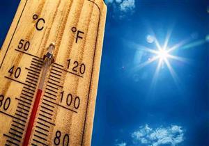الأرصاد تعلن التوقعات التفصيلية لطقس الأربعاء