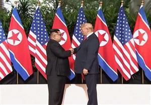 """""""فاينانشال تايمز"""": واشنطن تتملص من بنود قمة سنغافورة مع كوريا الشمالية"""