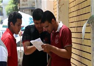 """ننشر تقرير غرفة عمليات """"التعليم"""" بشأن امتحان اللغة الإنجليزية"""