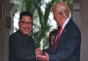 كوريا الشمالية تدعو إلى تنفيذ الاتفاق المبرم بين زعيمها وترامب في القمة التاريخية