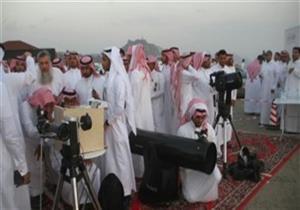 مرصد الجامعة السعودي يعلن موعد عيد الفطر بالمملكة
