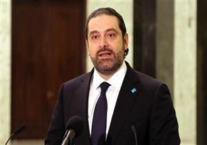 الحريري: حل أزمة النازحين السوريين بلبنان يكمن في عودتهم لبلادهم