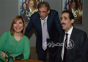 """مجدي الجلاد ولميس الحديدي وماجد المصري يحتفلون مع خالد يوسف ب""""كارما"""""""