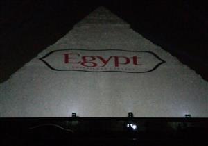 """""""الصوت والضوء"""" تضئ الأهرامات احتفالا باختيار مصر الراعي الإقليمي للمونديال"""