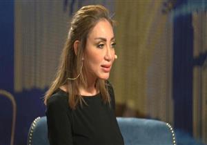 """بالفيديو.. أول تعليق من ريهام سعيد عقب اتهامها باقتحام مبنى قناة """"النهار"""""""