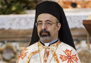 الكاثوليكية تُرسل برقية تعزية في الأنبا بيشوي مطران دمياط