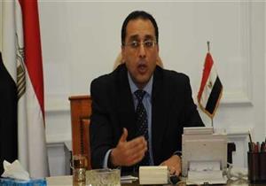 """""""الإسكان"""": سحب 5019 كراسة شروط لشقق """"سكن مصر"""" بـ8 مدن جديدة"""