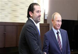 رئيس الحكومة اللبنانية يلتقي بوتين عشية افتتاح كأس العالم