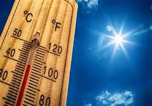 ارتفاع تدريجي في الحرارة.. الأرصاد تعلن تفاصيل طقس الخميس