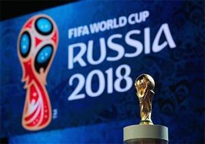 تعرف على أماكن مشاهدة مباريات كأس العالم مجانا في الدقهلية