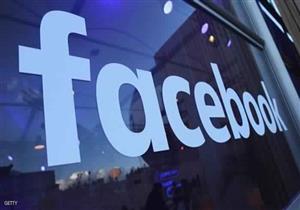 """مفاجأة.. """"فيسبوك"""" متاح باللغة العربية على هواتف آيفون"""
