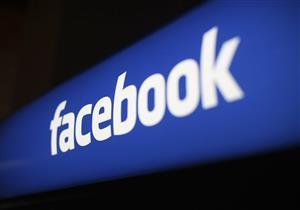 عدة طرق تتجسس بها فيسبوك على مستخدميها.. تعرف عليها