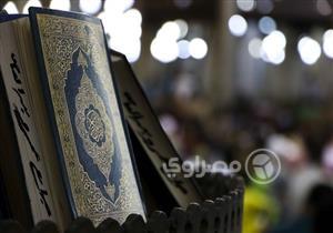 من أسرار القرآن الكريم (29).. الفرق بين (الثعبان) و(الحية) و(الجان)