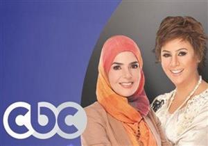 """""""CBC"""" تعيد عرض حلقات """"هشام سليم ونرمين الفقي ومحيي إسماعيل"""" في العيد"""