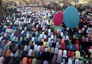 مصراوي يقدم كل أحكام صلاة العيد وكيفيتها والسنن المستحبة