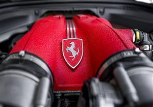""""""" فيراري """" تعلن عن برنامج """"النسخة الواحدة"""" لصناعة السيارات الخاصة"""