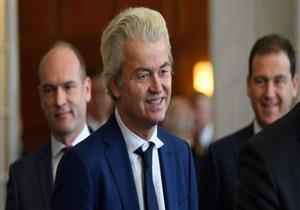جدل بسبب مسابقة لرسم النبي داخل البرلمان الهولندي